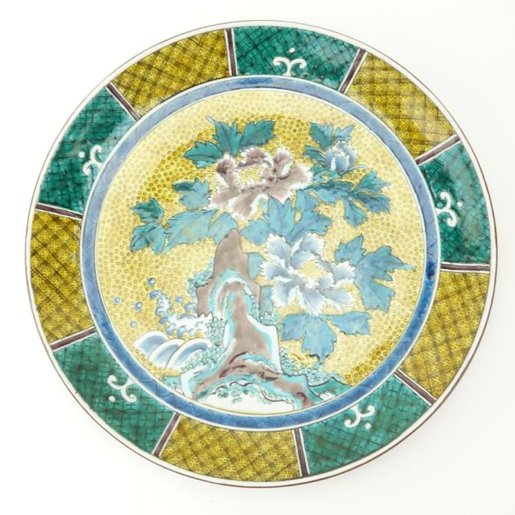 Japanese Kutani Porcelain Charger, Possibly Edo Period