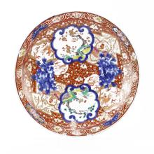 19/20th Century Japanese Imari Porcelain Charger