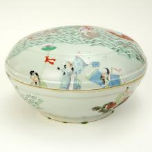 20th Century Japanese Porcelain Covered Box with Painted Immortals and Cranes Motif