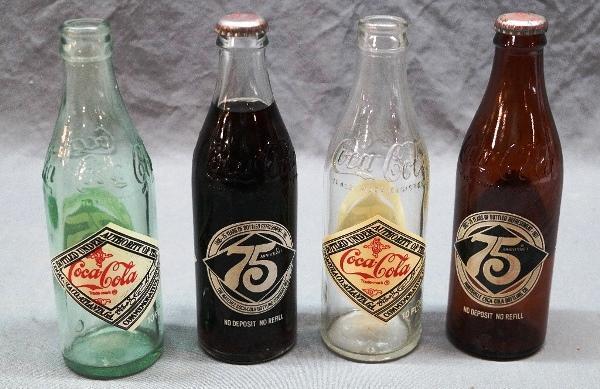 Lot of 4 75th Anniversary Coca Cola Bottles
