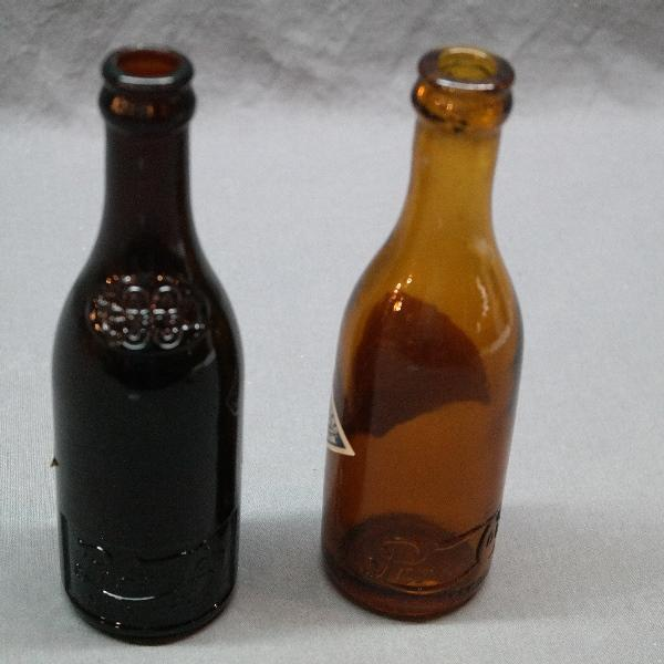 Dates Of Old Pepsi Bottles – Daily Motivational Quotes