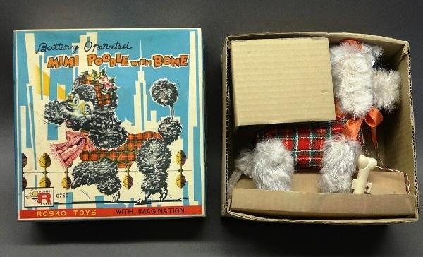 Battery Operated Mimi Poodle with Bone by TN Toys for Rosko, In Original Box