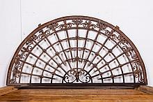Antique Iron Archway