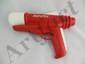 Ohio Art Astro Ray Gun