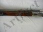 L.C. Smith Trap Grade Double Barrell Shotgun, Engraved