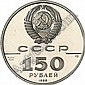 RUSSIAN COINS AND MEDALS 150 Roubles Platin, Klaus D. Bingel, Click for value