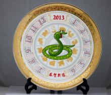 CHINESE YEAR OF THE SNAKE 2013 PORCELAIN PLATE W/STAND