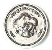 2000 Australian Lunar Silver 1 oz Silver Dragon