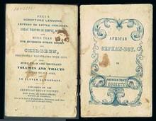African Orphan- Boy