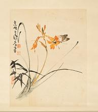 CHINESE PAINTING OF BUTTERFLY & ORCHID