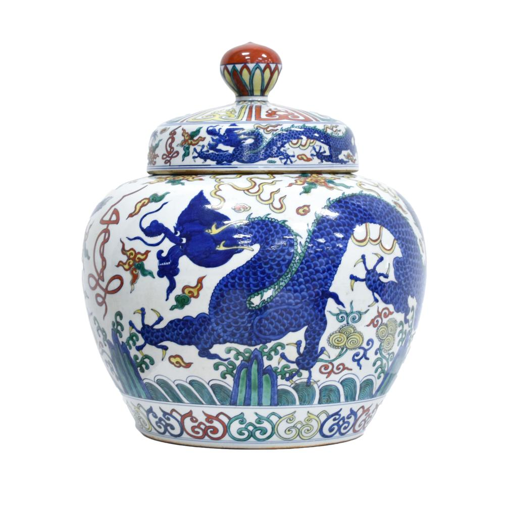 MING WUCAI BLUE DRAGON LIDDED JAR