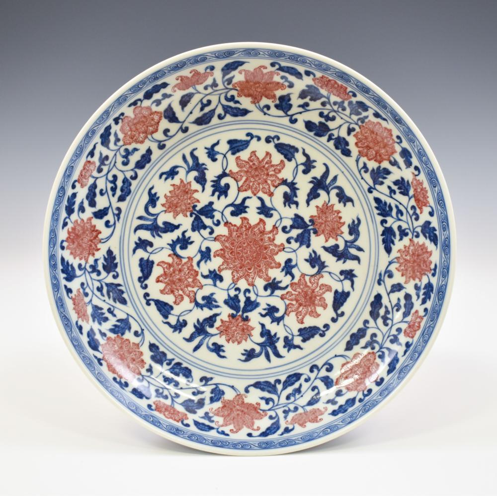 QIANLONG BLUE & RED MORNING GLORY PLATE