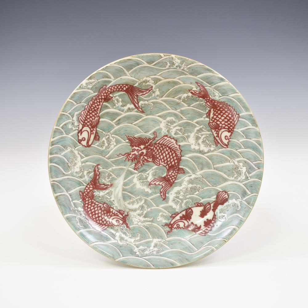 QIANLONG FIVE RED CARPS PLATE
