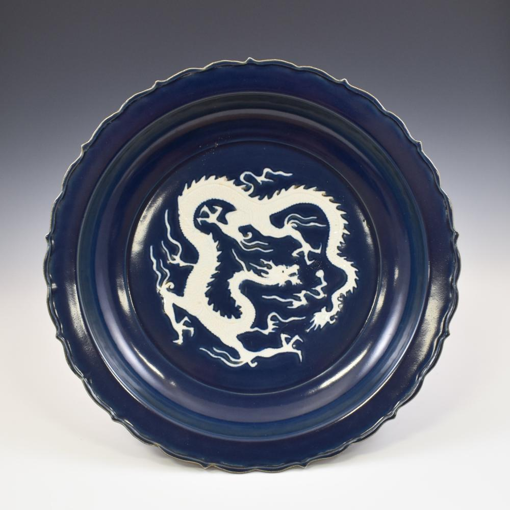 YUAN DYNASTY REVERSED BLUE DRAGON PLATE