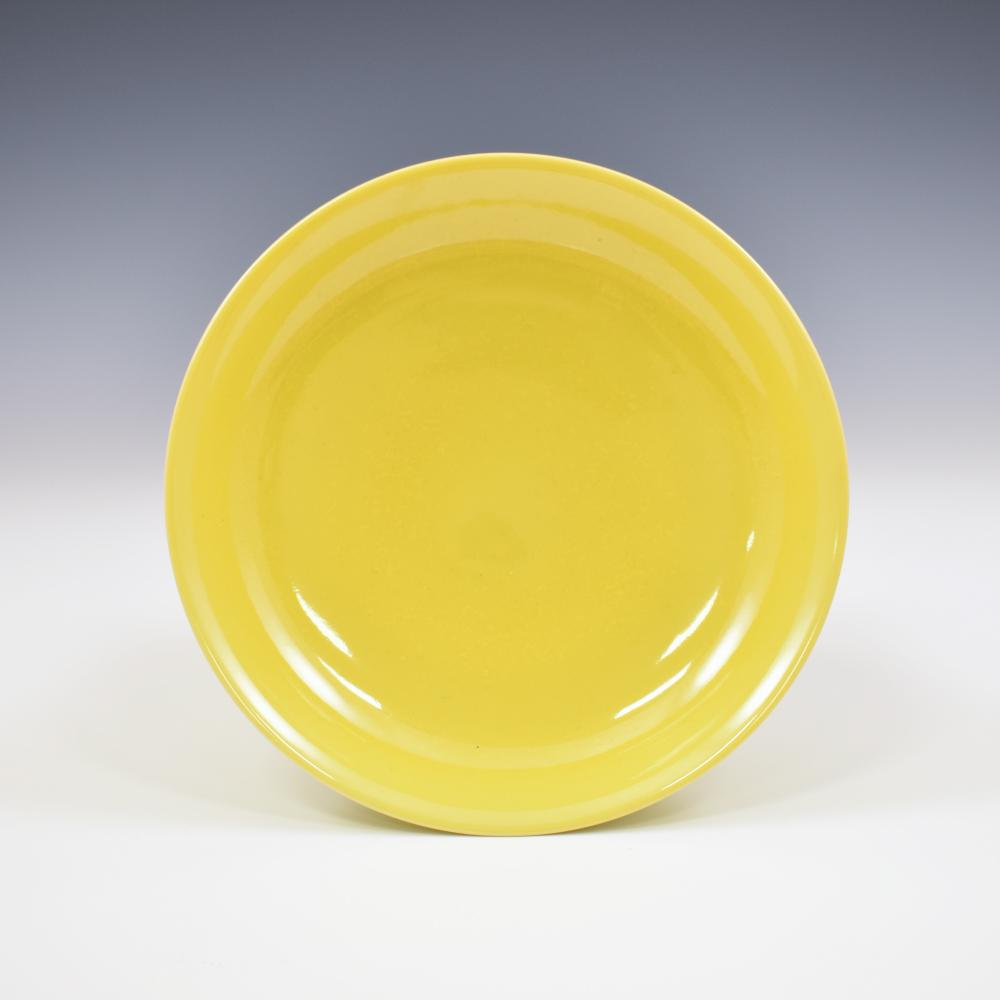 YONGZHENG YELLOW MONOCHROME PLATE