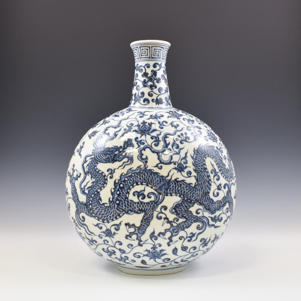 YONGLE BLUE & WHITE DRAGON FLORAL MOON VASE