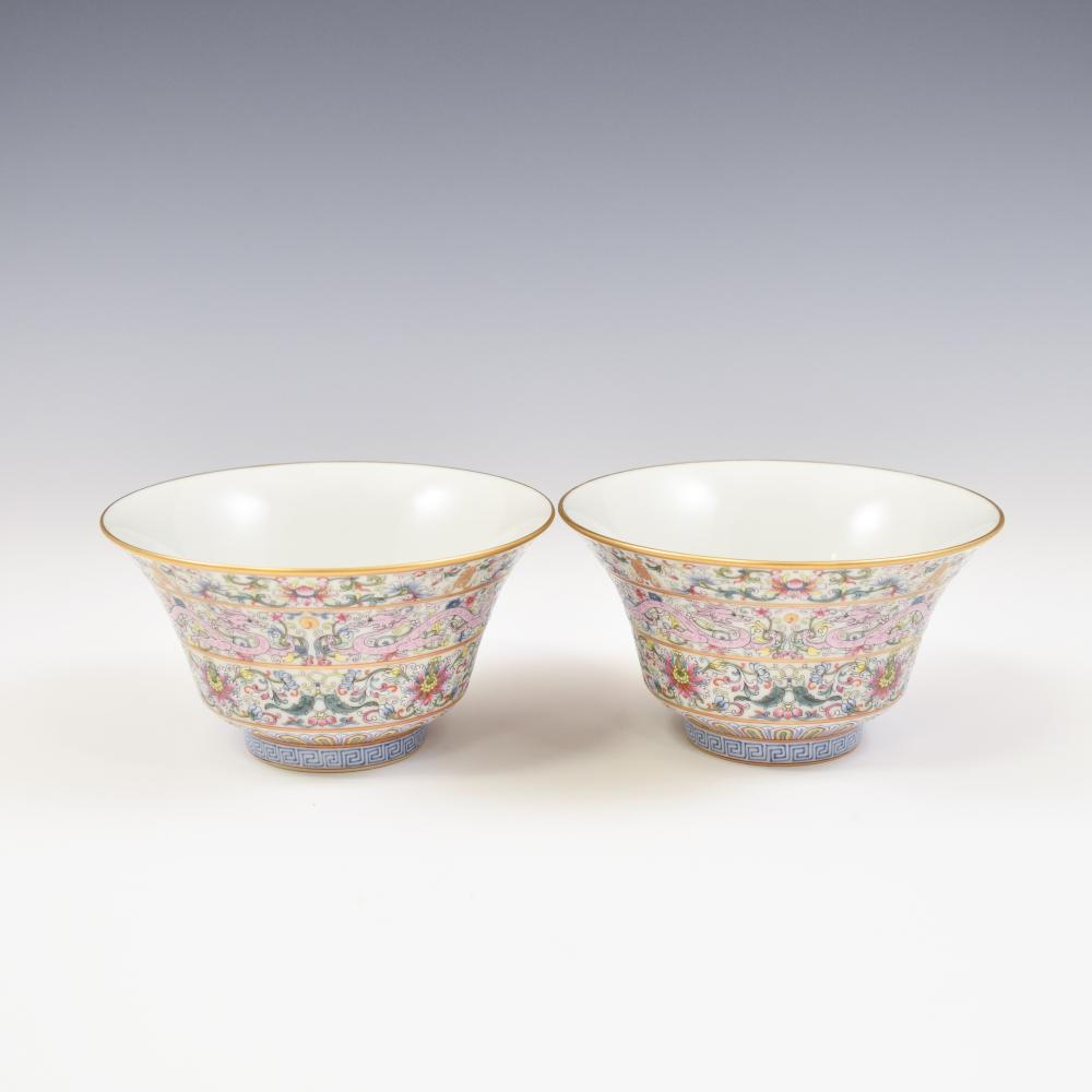 PAIR JIAQING FAMILLE ROSE & GILT FLORAL BOWL