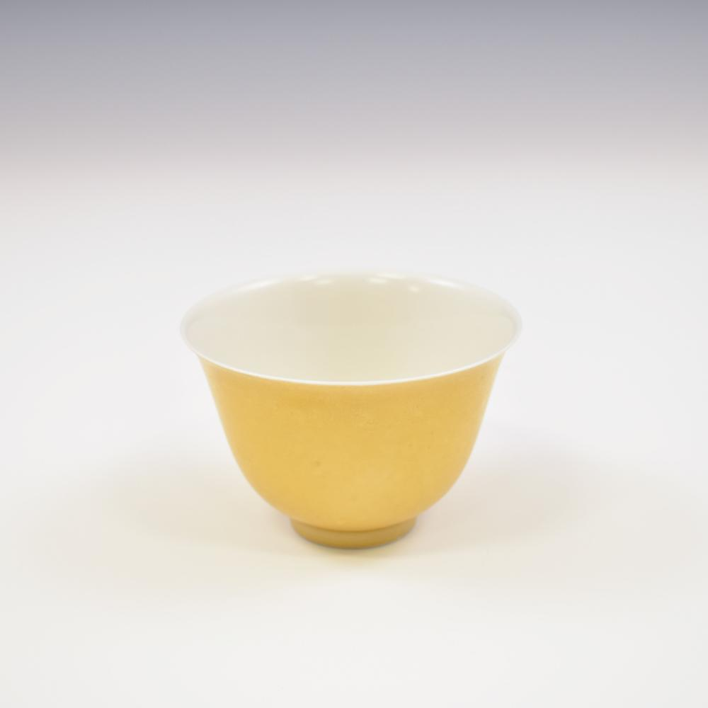 YONGZHENG YELLOW MONOCHROME BOWL