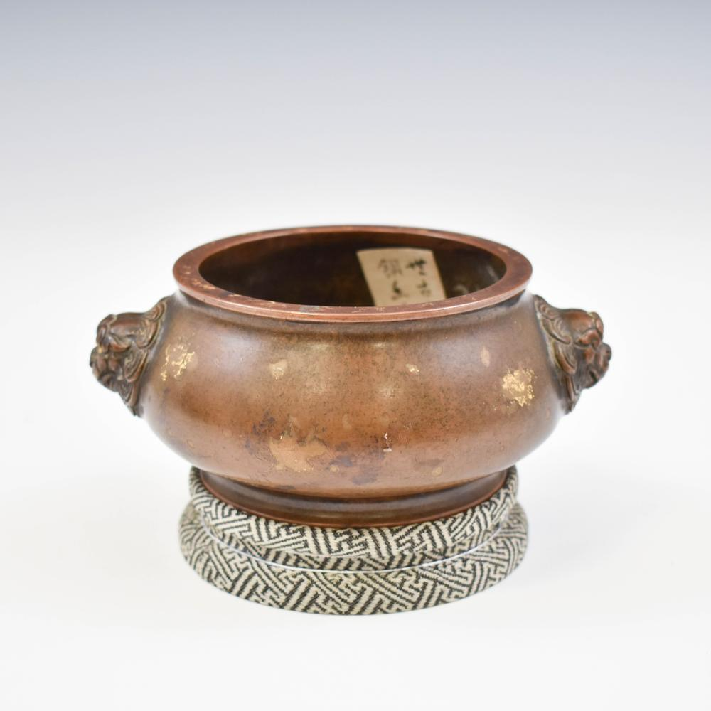 BRONZE CENSER ON STAND