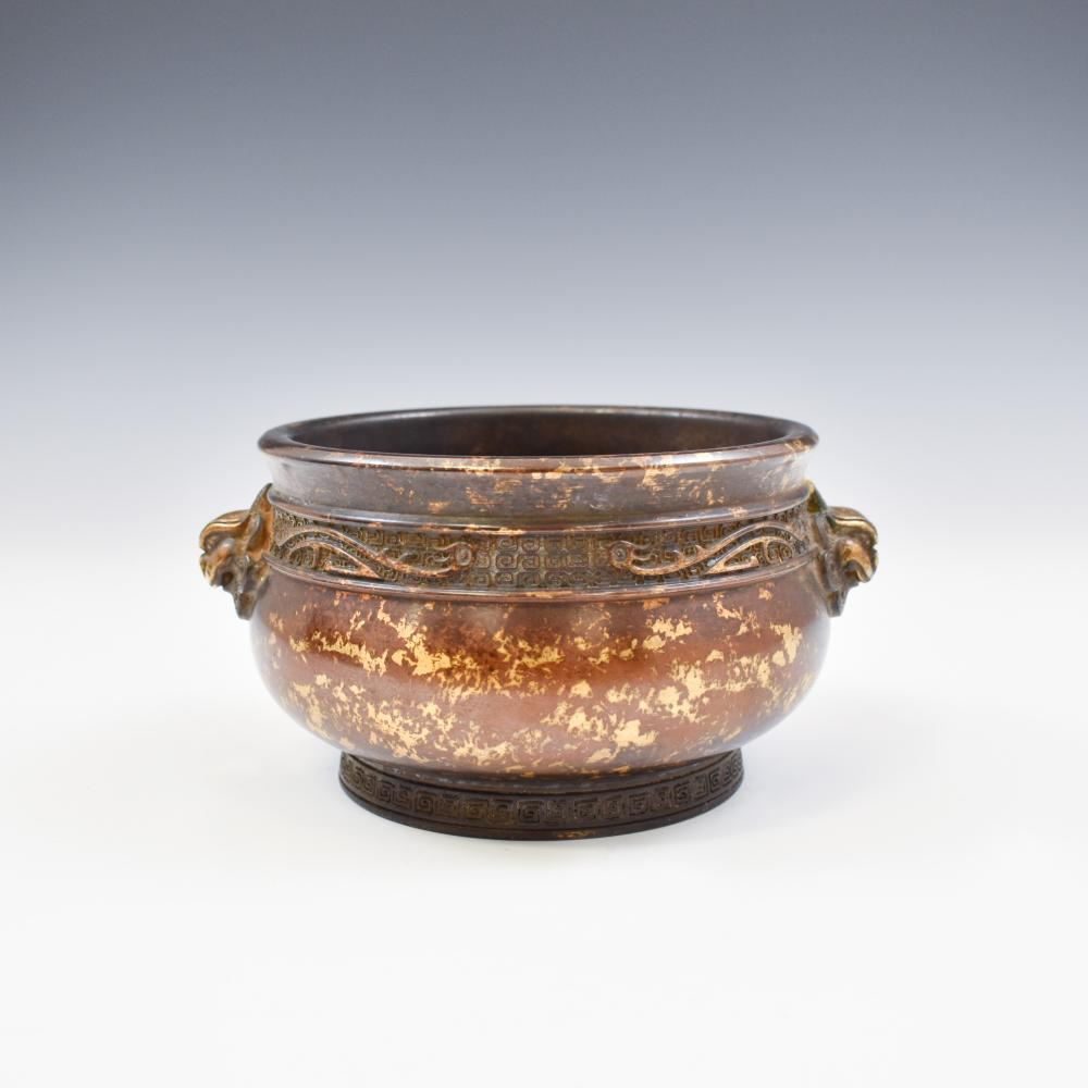 ZHENGDE GILT BRONZE CENSER