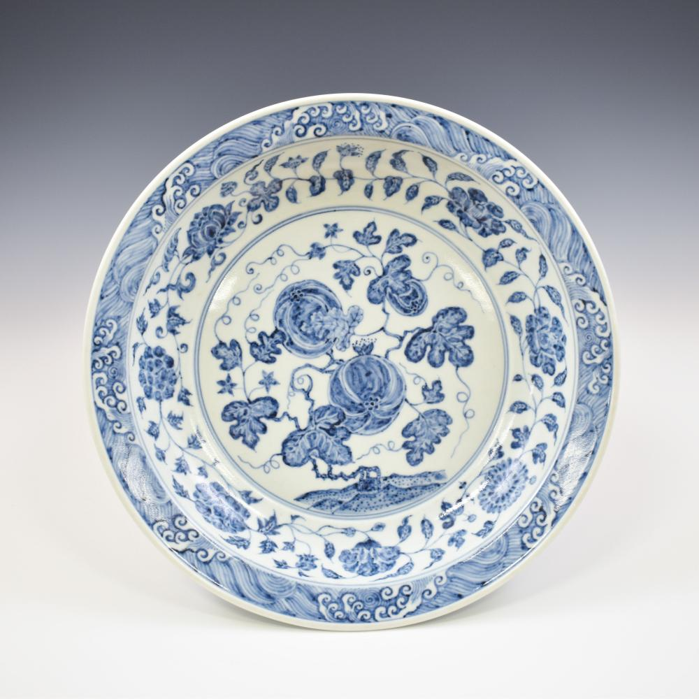 YONGLE BLUE & WHITE FRUIT ABUNDANT PLATE