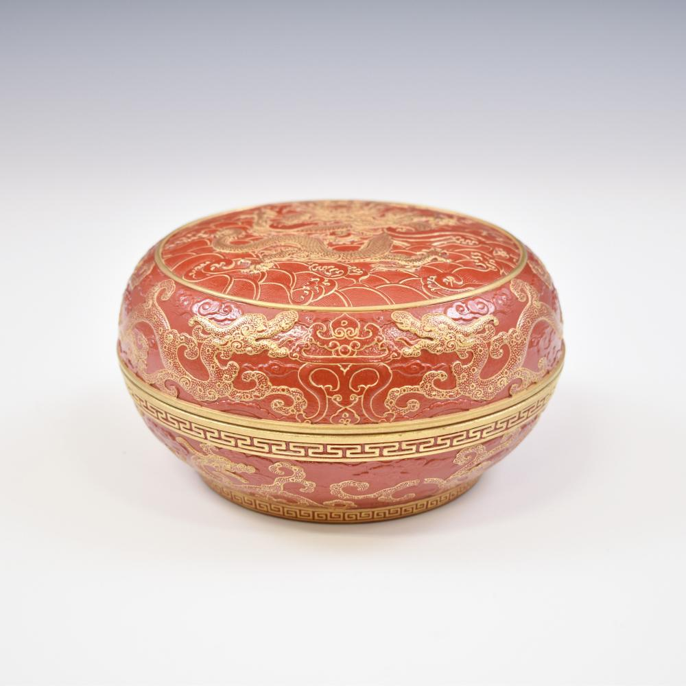 QIANLONG DRAGON CARVED PORCELAIN LIDDED BOX