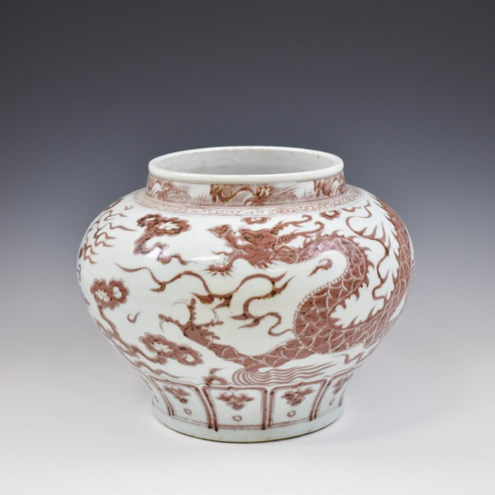 MING CHINESE RED DRAGON PORCELAIN JAR