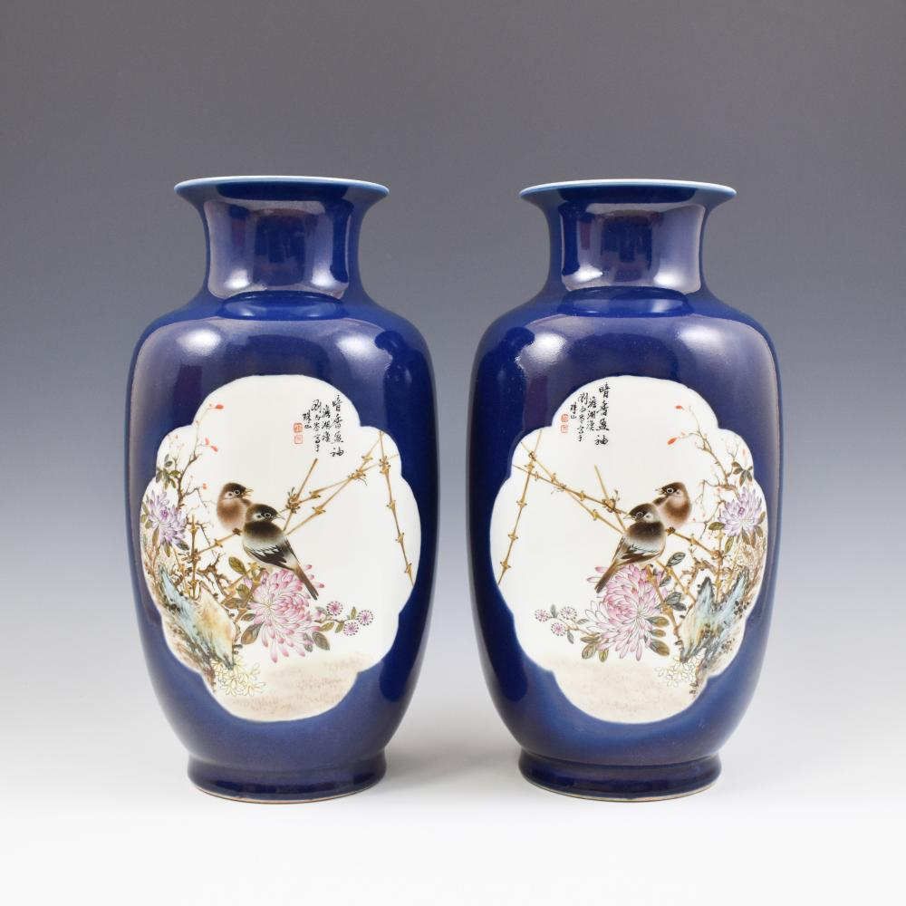 PAIR OF 20TH C CHINESE BLUE GLAZED BIRDS MOTIF VASES