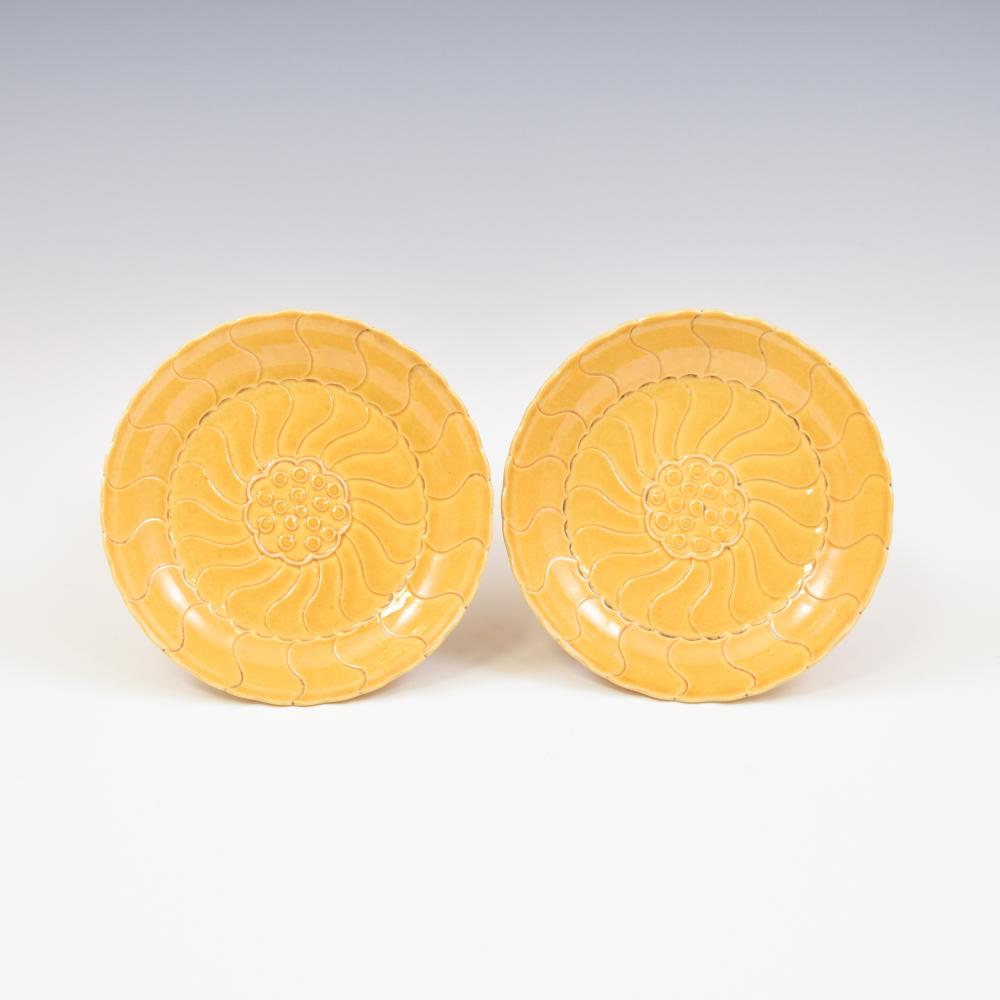 YONGZHENG FLORI-FORM RIM YELLOW MONOCHROME CARVED PLATE