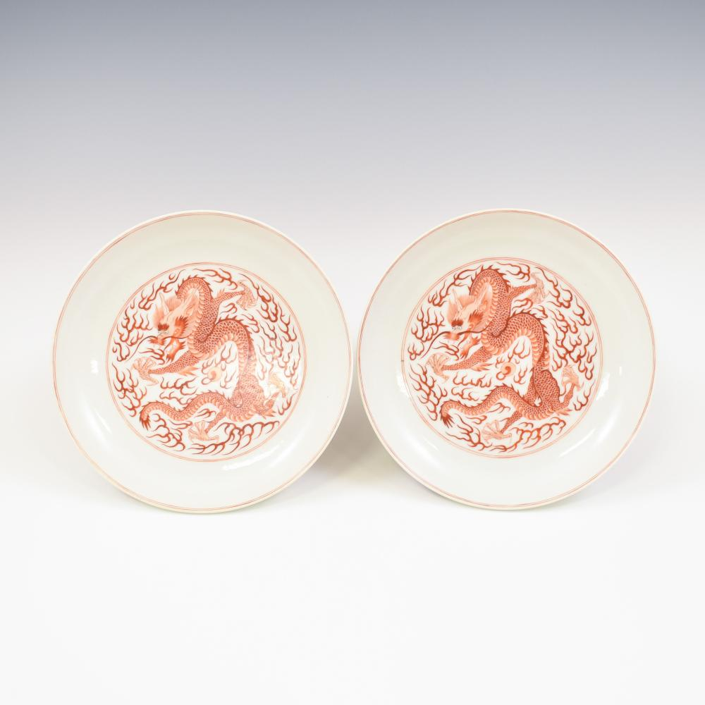 PAIR YONGZHENG RED & WHITE DRAGON MEDALLIONS PLATES