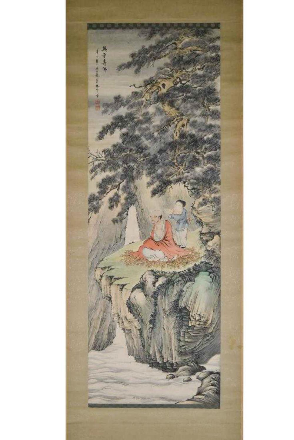 CHINESE PAINTING SCROLL OF DAMO IN LANDSCAPE