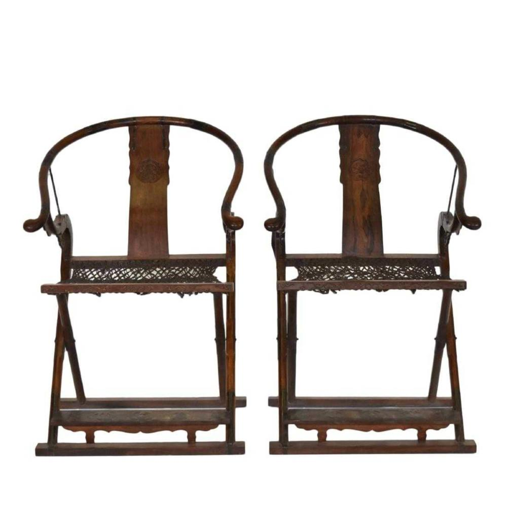 19TH C PAIR OF BRASS-MOUNTED HUANGHUALI FOLDING CHAIRS