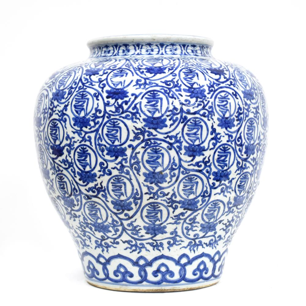 LARGE MING BLUE AND WHITE HUNDREDS LONGEVITY SHOU JAR