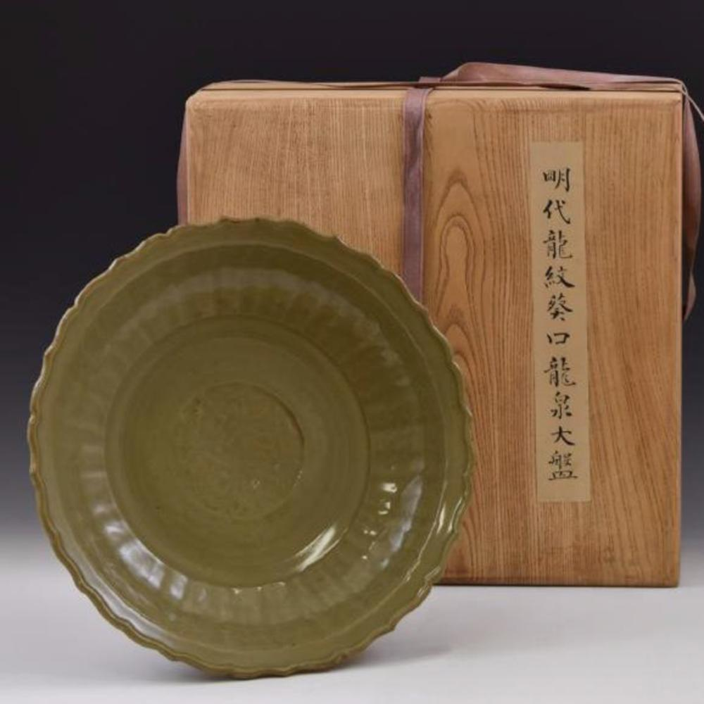 PEONY LONGQUAN CELADON BARBED-RIM CHARGER IN BOX