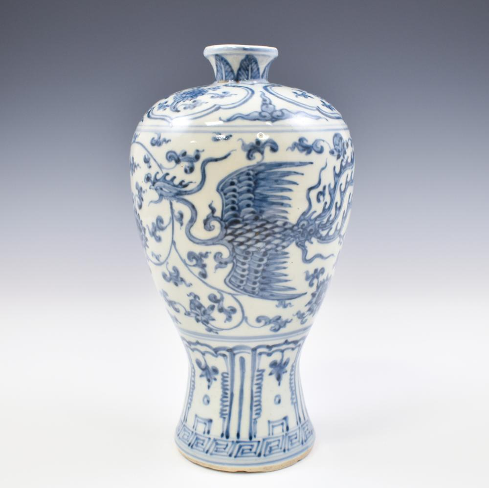 MING BLUE & WHITE DRAGON PHOENIX MEIPING VASE