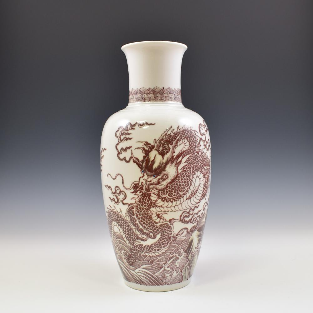 KANGXI RED & WHITE DRAGON VASE