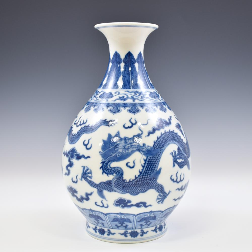 QIANLONG BLUE & WHITE DRAGON PEAR VASE