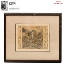 MA YUAN, SONG DYNASTY FRAMED PAINTING & CALLIGRAPHY