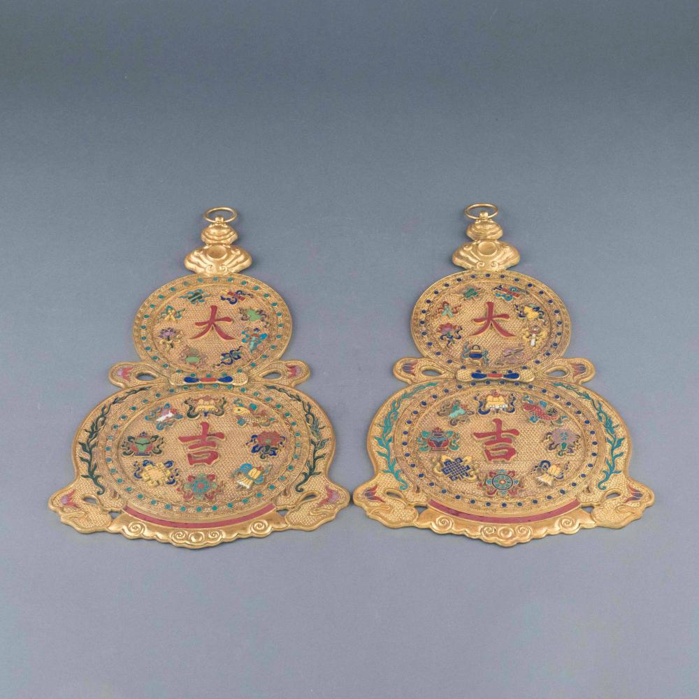 Pr Gilt Bronze Inlaid Double Gourd Wall Hanging Plaques