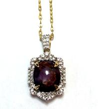 App. 6,543 17.72ct Ruby w/1.37ctw Colorless Sapphire Pendant