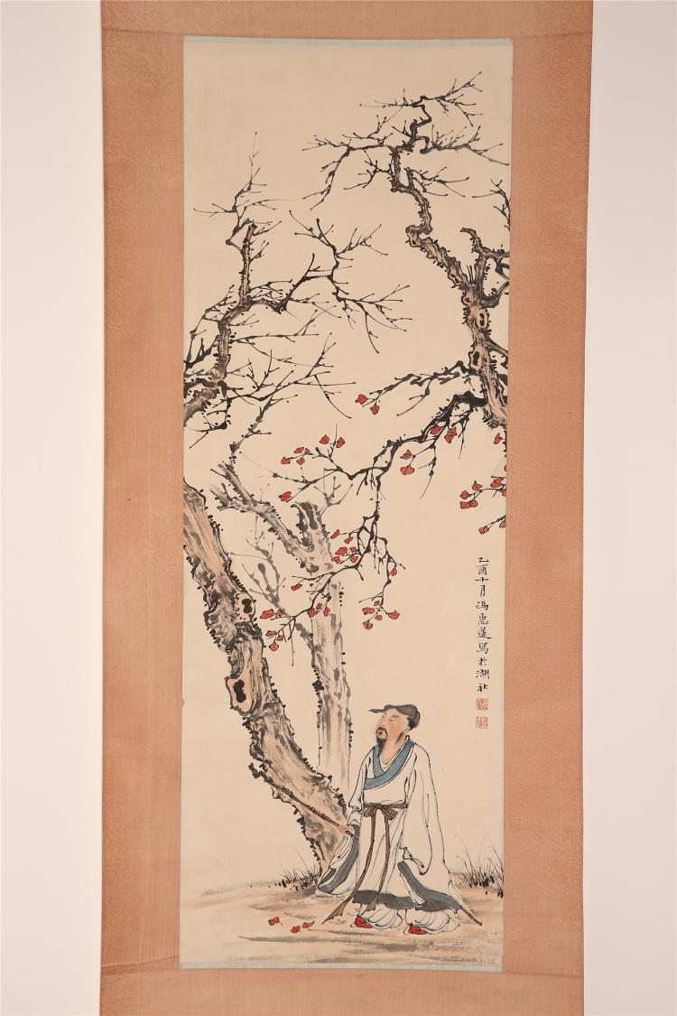 ATTRIBUTED TO FENG ZHONGLIAN: A SCHOLAR AND PINE