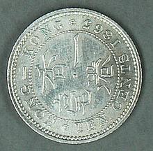 Hong Kong 1865 10 cents - silver coin