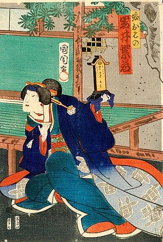 Kuniyasu, Utagawa (Edo 1794 - 1832)