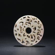 CHINESE ARCHAIC JADE DISK PENDANT OPEN WORK