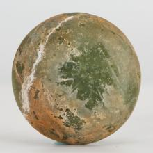 CHINESE ARCHAIC JADE BUTTON