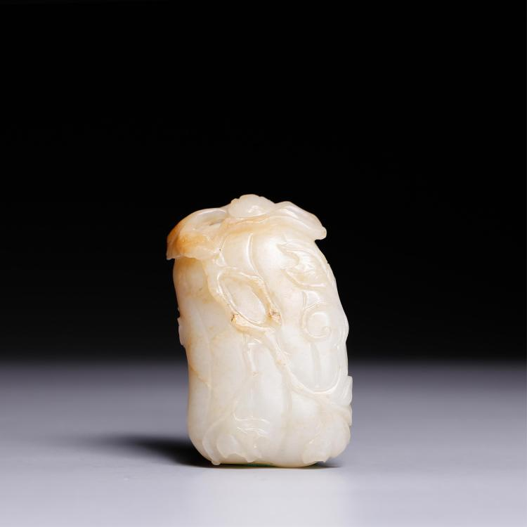 CHINESE WHITE JADE FRUIT PENDANT