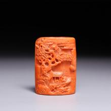 CHINESE CORAL CARVED PLAQUE WITH MARK