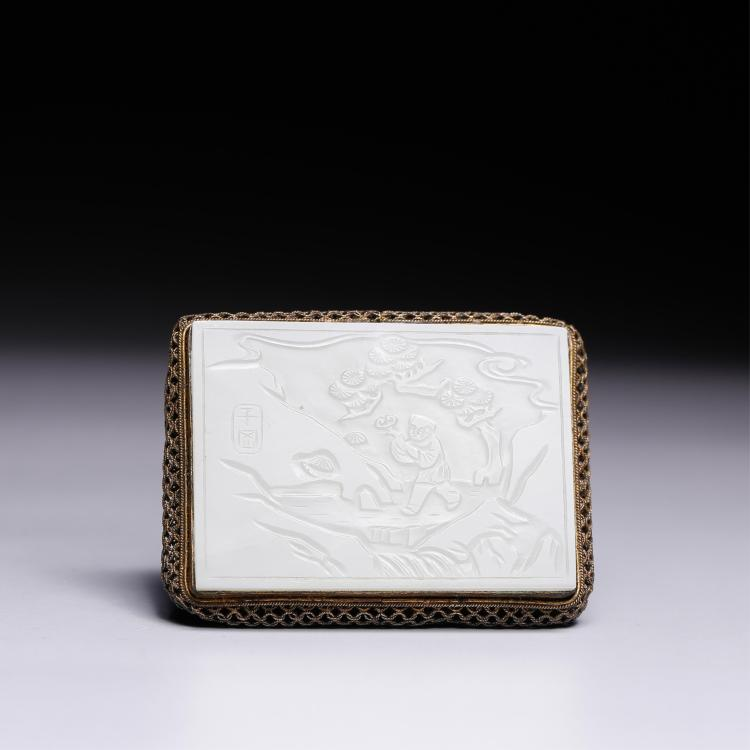 CHINESE WHITE JADE PLAQUE BELT BUCKLE