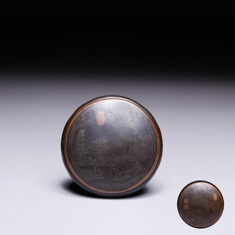 CHINESE BRONZE COVER BOX WITH MARK