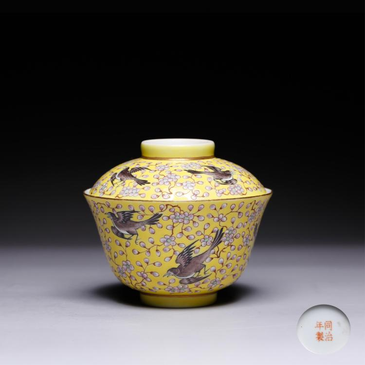 CHINESE YELLOW GROUND FAMILLE ROSE COVER BOWL